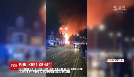 Потужний вибух стався у британському місті Лестері