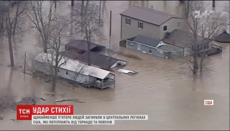 Потужний шторм вдарив по США, п'ятеро людей загинули