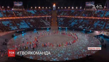 Грандиозное шоу-закрытие Олимпийских игр продолжалось два часа