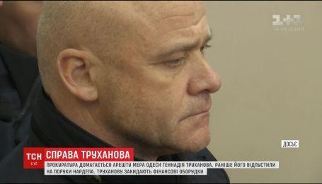 Прокурори намагатимуться запроторити мера Одеси за ґрати