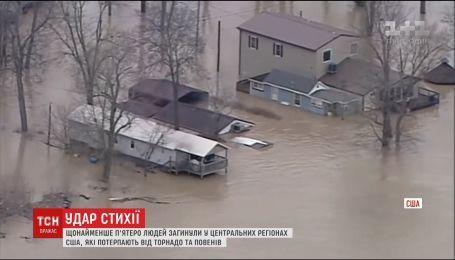 Мощный шторм ударил по США, пять человек погибли