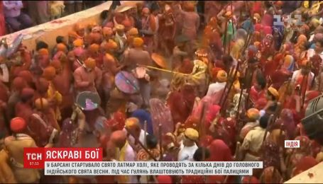 Свято кольорів та палиць: в індійському місті Барсана стартував фестиваль Латмар Холі