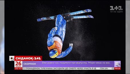 Чем завершились Зимние Олимпийские игры для Украины