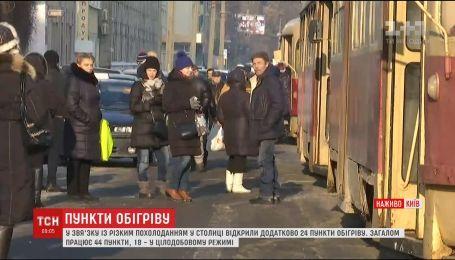 В Киеве от мороза потрескались провода троллейбусов