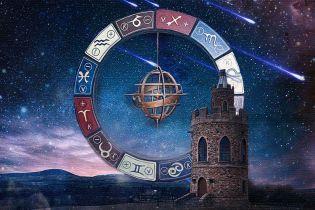 Что звезды нам пророчат: гороскоп на 26 февраля-4 марта