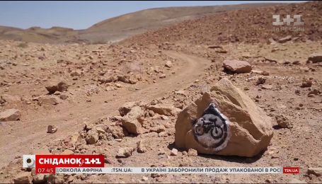 Мой путеводитель. Израиль - бурная жизнь в пустыне и экскурсии в кратере