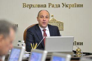 Парубий спрогнозировал, когда Рада будет рассматривать законопроекты о ВСК и Избирательном кодексе