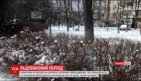 Лютые морозы в преддверии весны: в Украине температура упала до -23 градусов