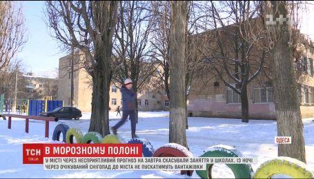 В Одессе отменили занятия в школах из-за прогнозируемого снегопада