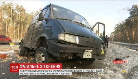 На Бориспольском шоссе образовался длинный затор из-за смертельного ДТП