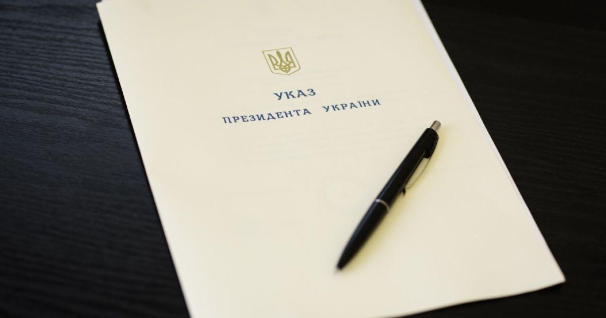 В Україні з'явилося нове професійне свято – Зеленський підписав указ