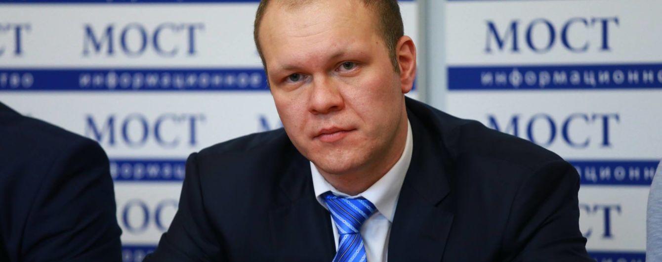 Ексдепутата, який не задекларував майже 5 млрд гривень, оголосили в розшук