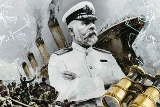 """Як ключ і жадібність втопили """"Титанік"""""""