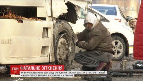 В результате аварии на Бориспольском шоссе погиб мужчина