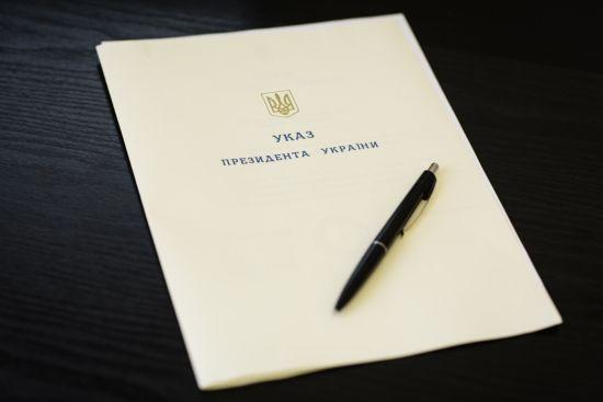 """""""Урядовий кур'єр"""" опублікував указ про воєнний стан"""
