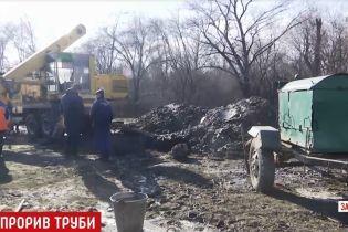 Частина Запоріжжя залишилася без води через складну аварію трубопроводу