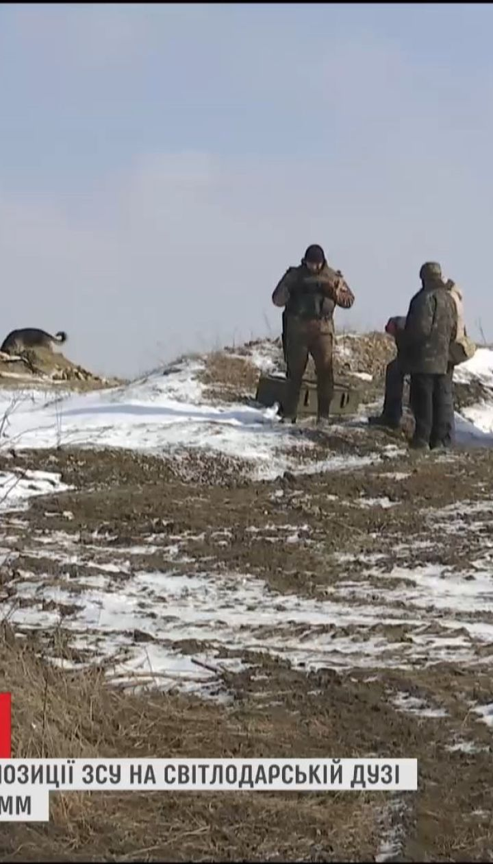 Лютий мороз скував ворога на Донбасі