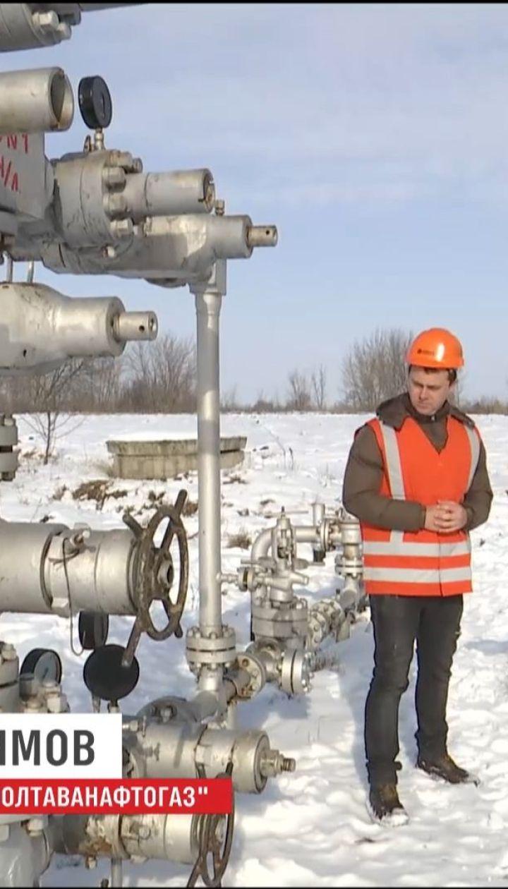 Судьбу газового месторождения в Полтавской области решают в судах