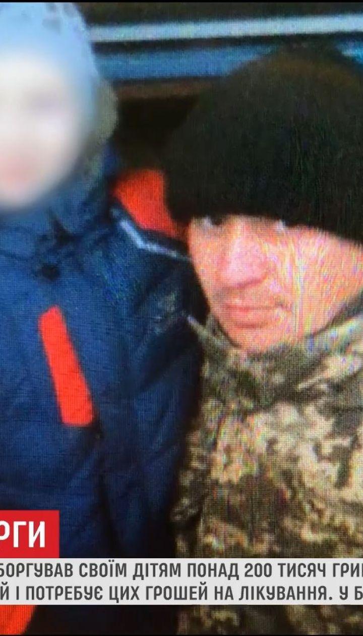 Ветеран АТО задолжал своим детям более 200 тысяч гривен алиментов