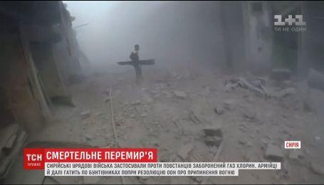 В Сирии правительственные войска применили против повстанцев химическое оружие