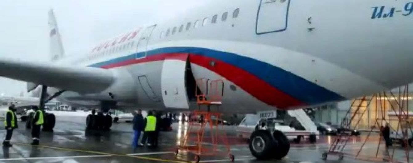 """Жандармерія Аргентини підтвердила справжність фото з російським літаком, який перевозив """"кокаїн"""""""