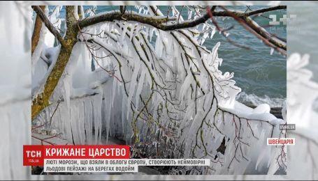 Сильные морозы создают невероятные ледовые пейзажи на водоемах в Европе