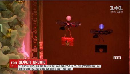 Летучие модели: Dolce & Gabbana выпустил на подиум дронов