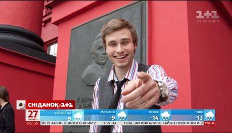 """С днем рождения, Егор: интересные факты из жизни ведущего """"Сніданка"""""""