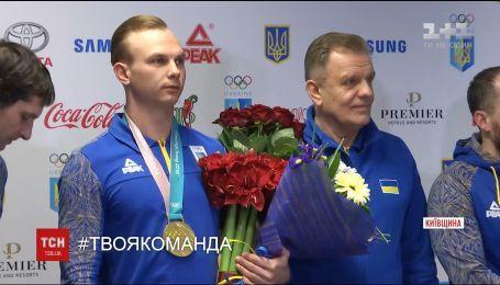 """В """"Борисполе"""" встретили представителей Украины на Олимпиаде-2018"""