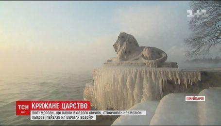 В Европе морозы создали на берегах невероятные пейзажи
