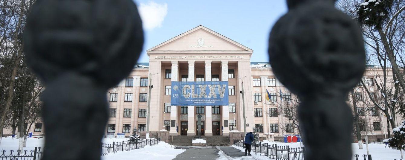 Полиция остановила штурм университета Богомольца сторонниками Амосовой