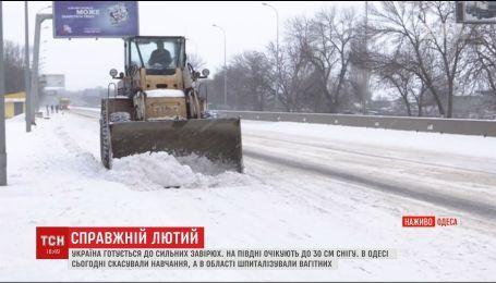 На Украину надвигается еще один мощный снежный циклон