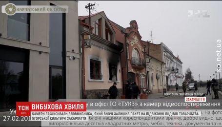 Пожар в Обществе венгерской культуры Закарпатья квалифицируют как подрыв