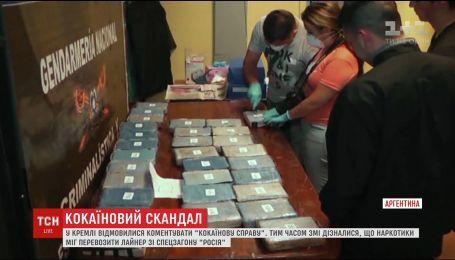 В Кремле отказались комментировать кокаиновый скандал, который произошел в российском посольстве