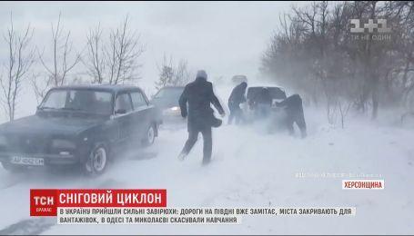 Мощный циклон принес в Украину морозы, метели и сильный ветер