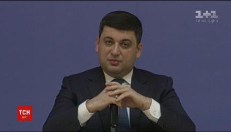 Владимир Гройсман готов идти на очередные парламентские выборы