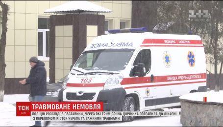 В Кропивницком спасают трехмесячного младенца после материнской помощи