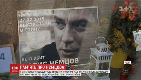 Після трьох років розслідування у Росії досі не можуть знайти замовника вбивства Нємцова