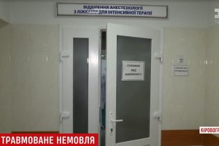 У Кропивницький авіацією госпіталізували 3-місячну дитину зі зламаним черепом