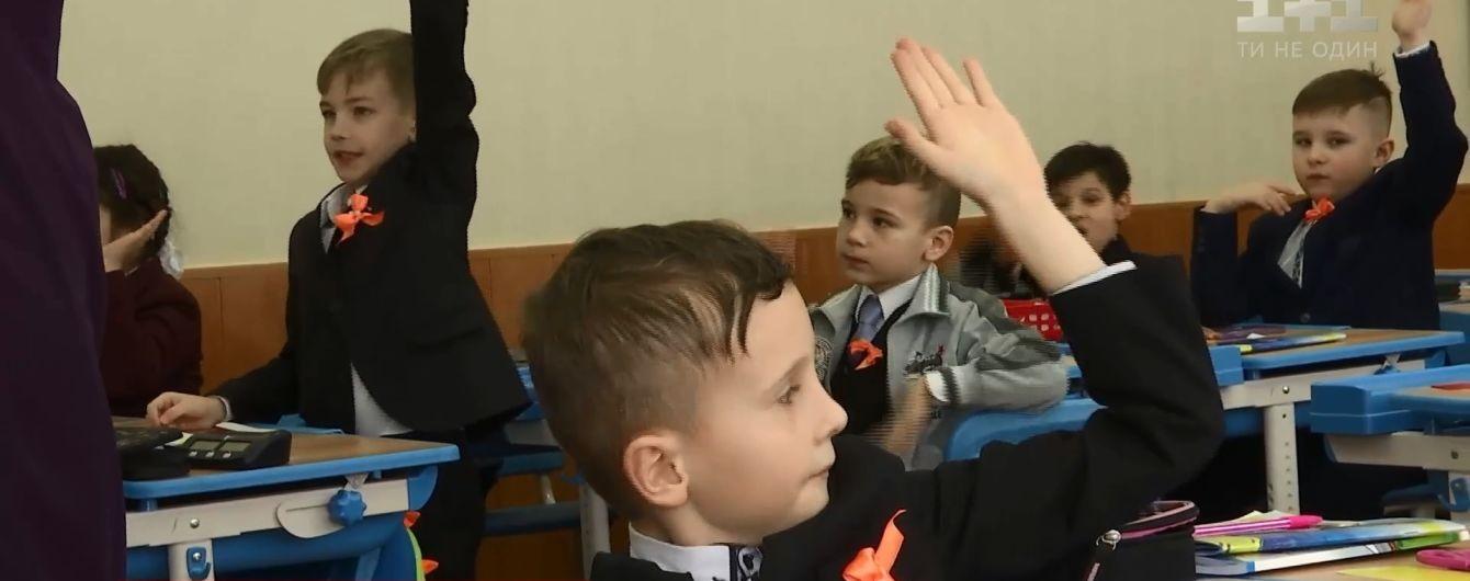 Украинские первоклассники получили учебники с технологией мультиков
