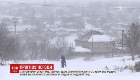 До України завітає ще один потужний сніговий циклон