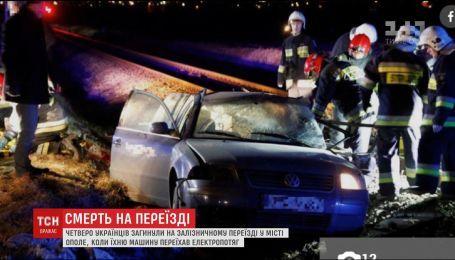 Четверо украинцев погибли на железнодорожном переезде в Польше