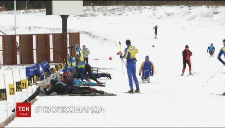 В Киеве готовятся к проводам украинских паралимпийцев в Пхенчхан