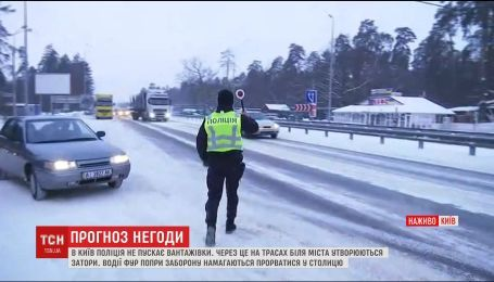 Украинских водителей призывают воздержаться от поездок на собственных авто