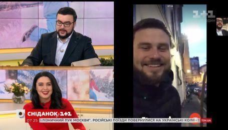 Егор Гордеев рассказал, как в Риме переживают непогоду
