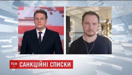 Захист Клюєва у суді ЄС наполягає на браку доказів для накладання санкцій