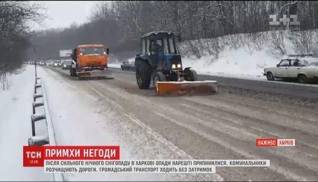 Ситуация в регионах: как Украина переживает последние зимние испытания