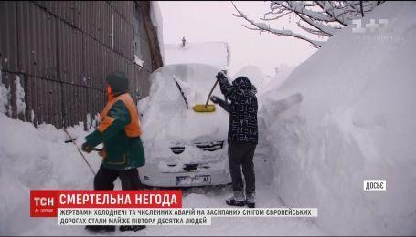 Морозная непогода в Европе стала причиной массовых аварий и смертей