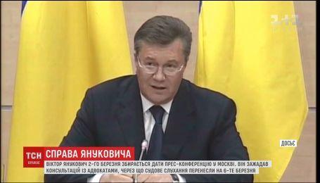 Виктор Янукович планирует дать пресс-конференцию в Москве