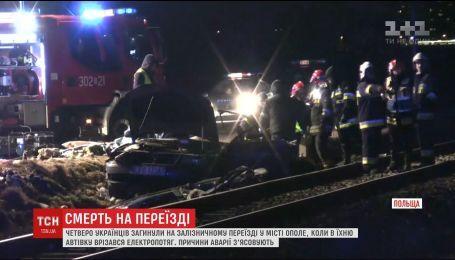 В Польше электропоезд врезался в легковушку с украинцами, есть погибшие